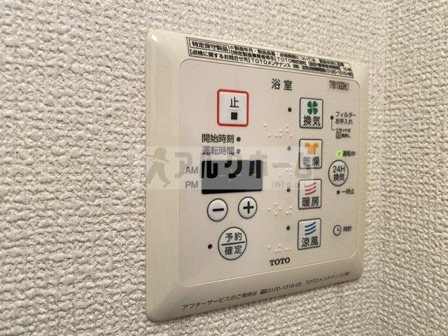 セジュールエルグリーン 浴室