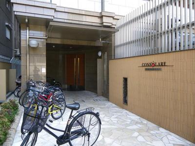【エントランス】コンソラーレ土佐堀