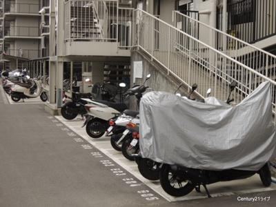 【その他共用部分】サンハイツ宝塚