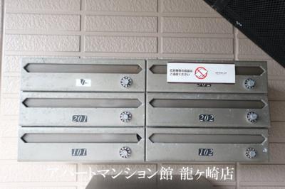 【その他共用部分】ヒルサイドテラス久保台C棟