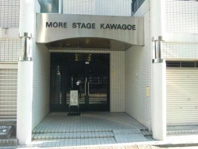【エントランス】モアステージ川越