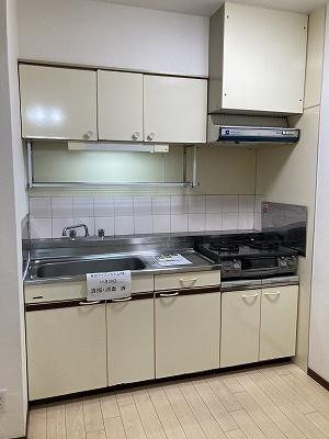 【キッチン】五反田グリーンハイツ