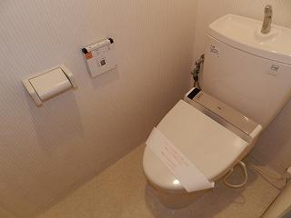 【トイレ】五反田グリーンハイツ