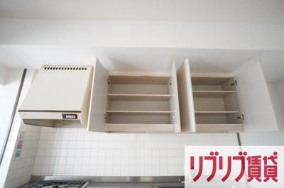【キッチン】白鳥マンション