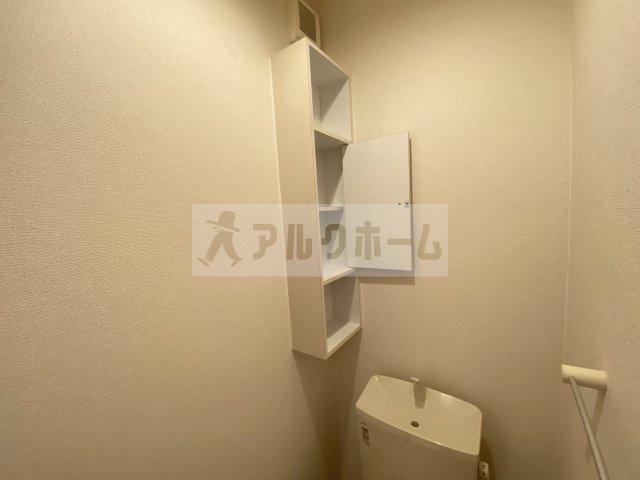 ルミエールK トイレ