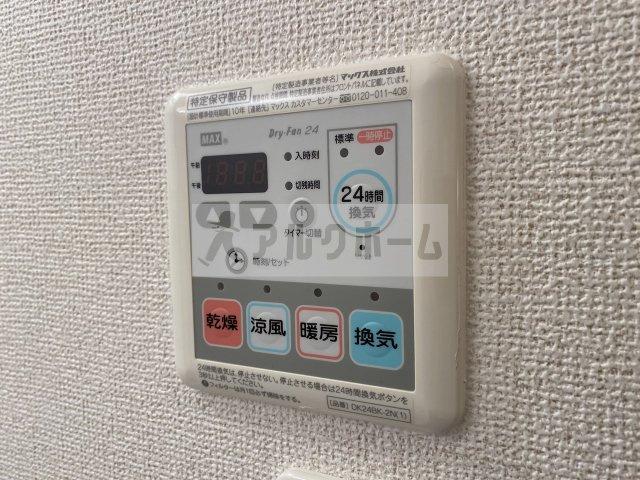 【収納】セレノアロッジオ3
