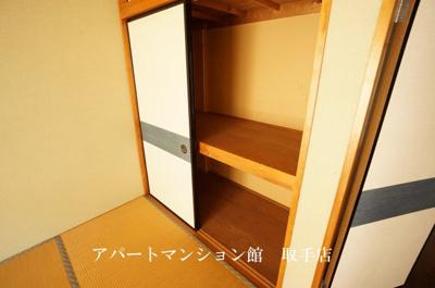 【収納】コーポ駒場第二