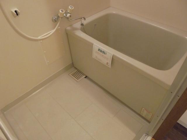 【浴室】アメニティカタシモ