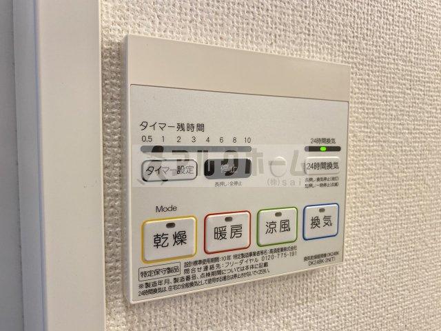 【独立洗面台】エスポワール