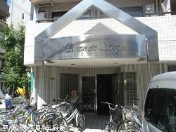 【エントランス】メゾン・ド・ソフィー