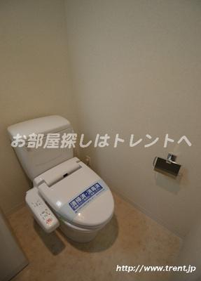 【トイレ】グランドコンシェルジュ新宿北