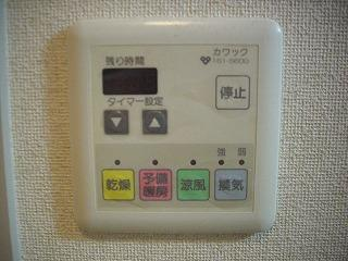 【設備】コートボナールA棟