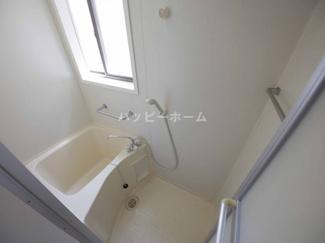 【浴室】相生ハイツ