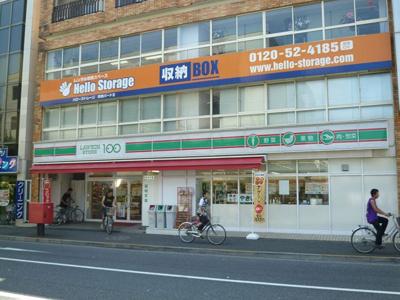 STORE100原町田5丁目店