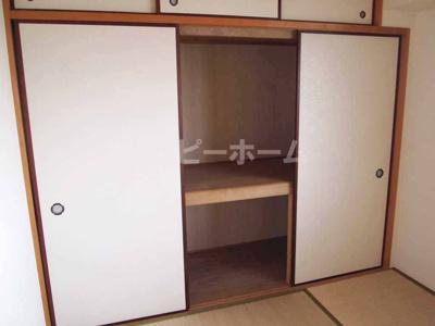 【寝室】サニーガーデン広畑