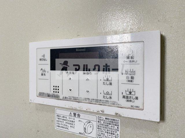 【洋室】サンビレッジ寺田 B棟