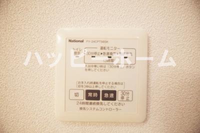 【設備】メゾンシズ