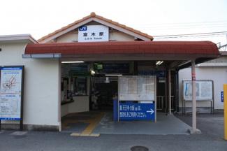 JR阪和線 富木駅