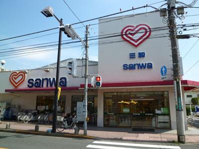 スーパー三和中町店
