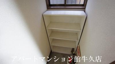 【収納】壱番館