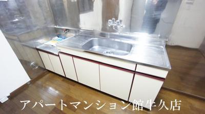 【キッチン】壱番館