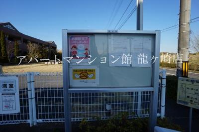 【その他共用部分】アンフィニ・アムールA