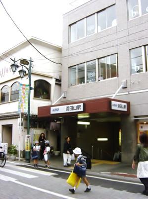 【周辺】浜田山1-5メゾネット(賃貸一戸建て)
