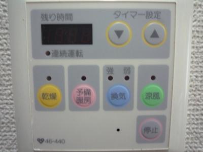 【設備】ビエンフェオークラⅡ