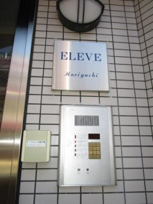 【エントランス】エルベ守口