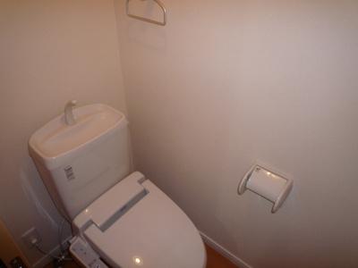 【トイレ】栄楽荘