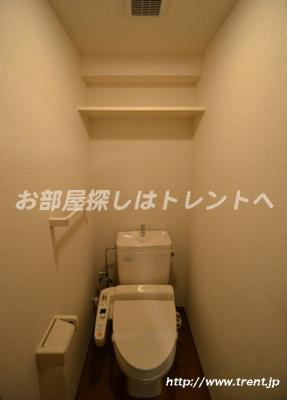 【トイレ】ロイヤルパレス四ツ谷