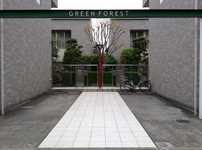 【エントランス】グリーンフォレスト オーク棟