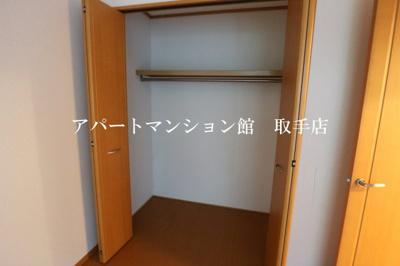 【収納】シャンティ花輪台