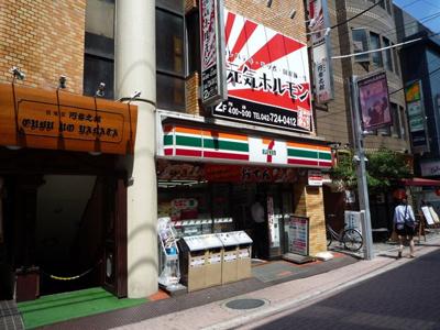 セブンイレブン町田駅東口店
