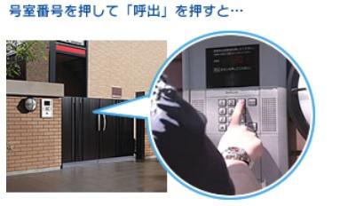 【セキュリティ】ハサマミナミ