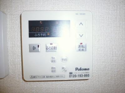 【設備】ロータスフラワーB