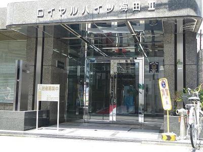 【エントランス】ロイヤルハイツ梅田Ⅱ
