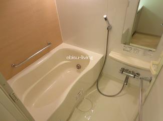 【浴室】グランシャルム広尾