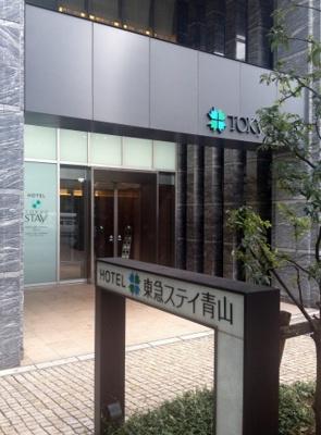 【エントランス】東急ステイ青山レジデンス