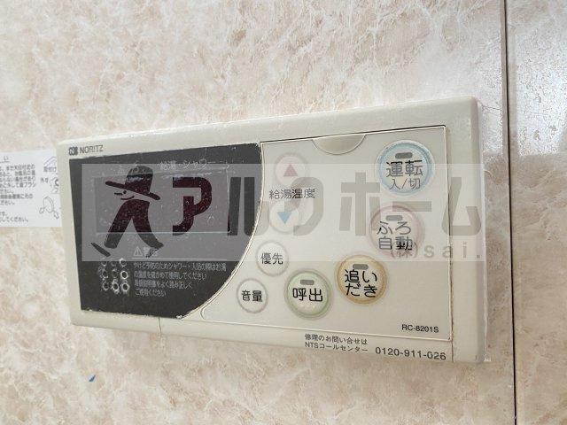 カトルセゾンA棟 全室洋室