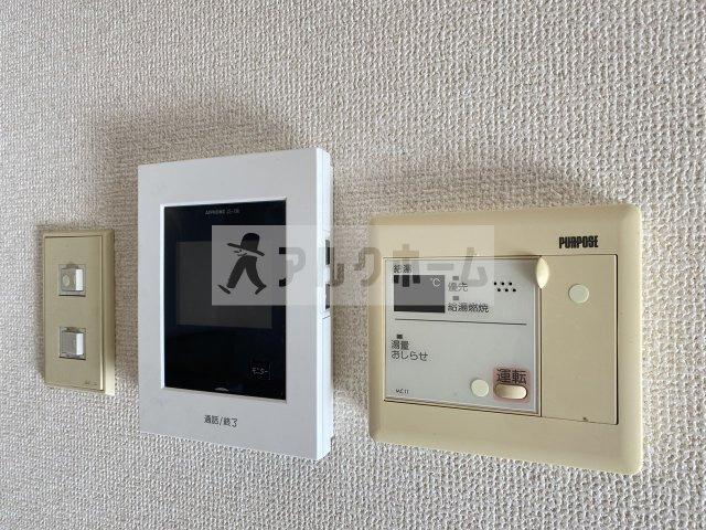 【トイレ】グランパリス国分