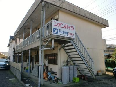 【外観】シオンハイツ