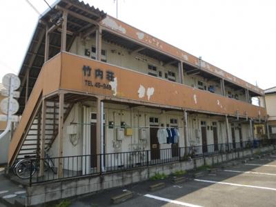 【外観】竹内荘