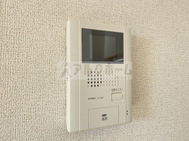 【トイレ】グリーンヴィラ2