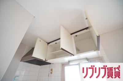 【キッチン】アサヒハイム