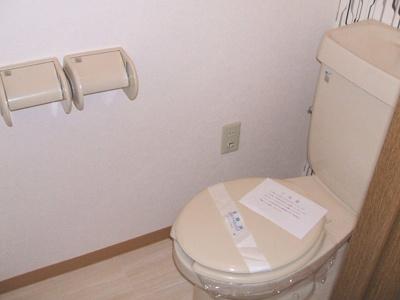 【トイレ】グリックユキモト