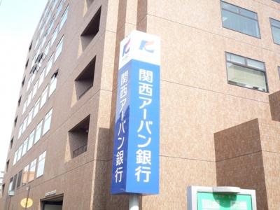 近隣銀行①