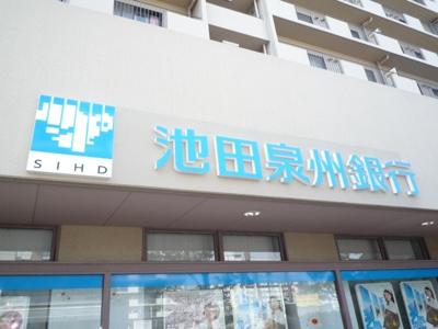 近隣銀行②
