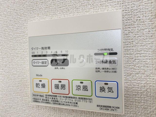 爽大井 浴室乾燥機