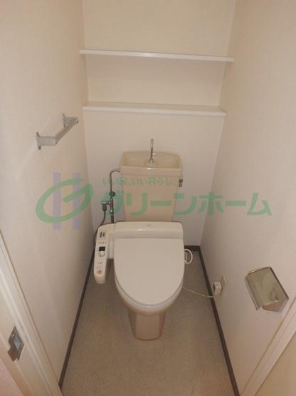 【トイレ】大洋ハイツ清水谷